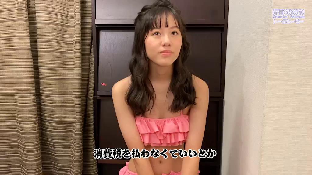 [Imouto.tv] 2020-10-09 whitey4_yumeno_n_talk01